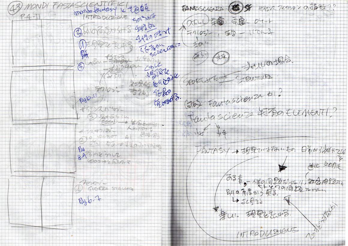 http://bn.dgcr.com/archives/2009/10/29/01