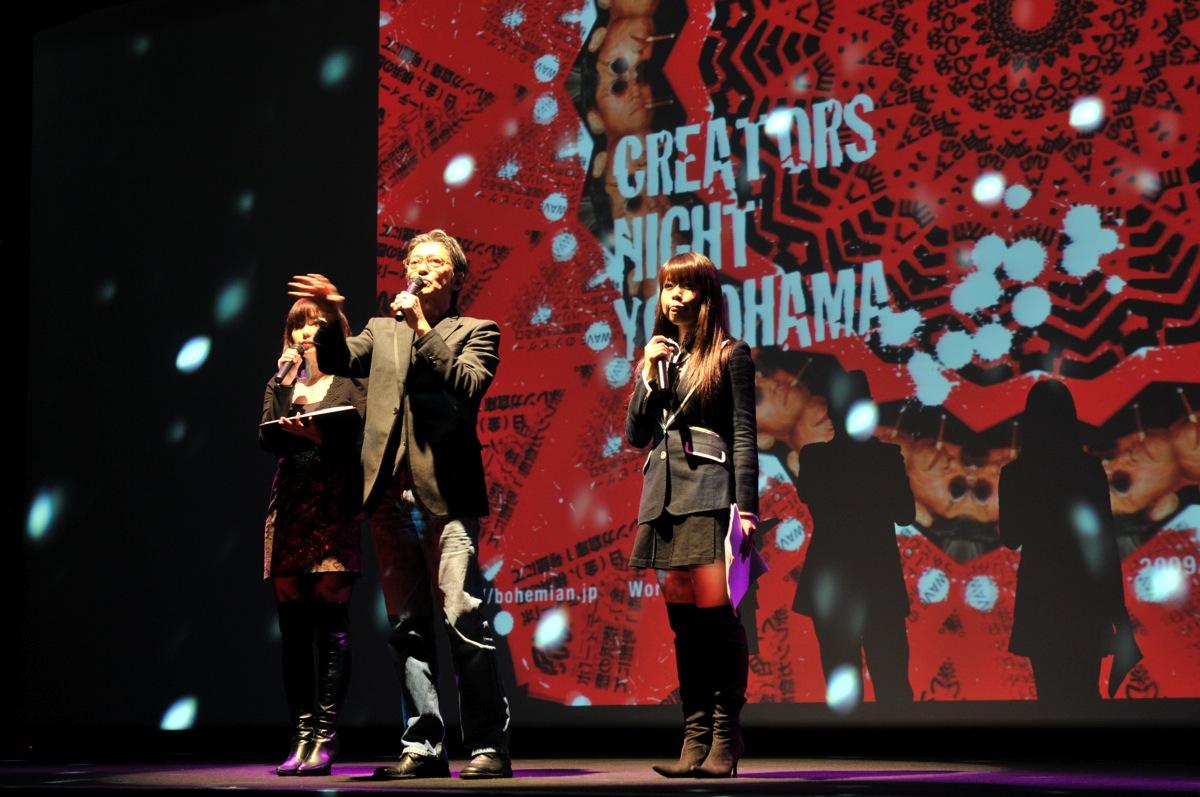 http://bn.dgcr.com/archives/2009/12/07/01